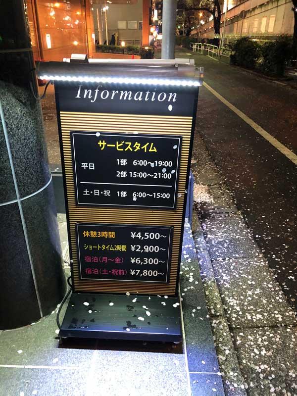 新宿駅でJメールで出会った女と待ち合わせ