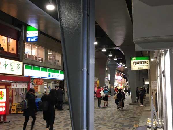 PCMAXで有楽町駅でセックスした話