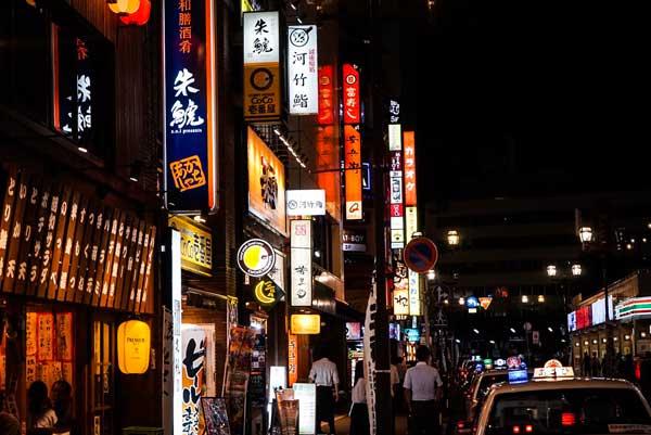 新潟駅前の居酒屋