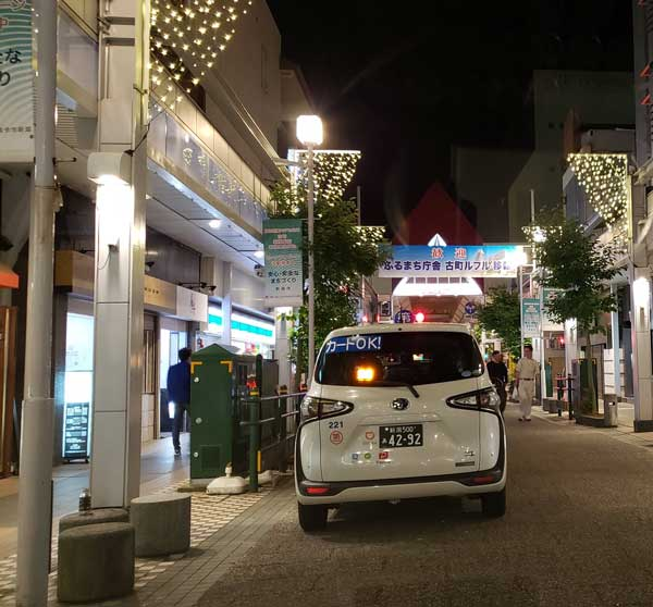 新潟の古町通の立ちんぼは消えた