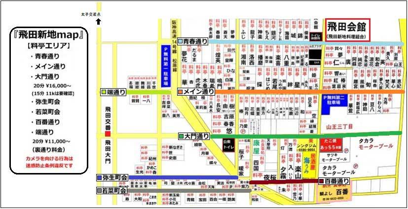 飛田新地マップ