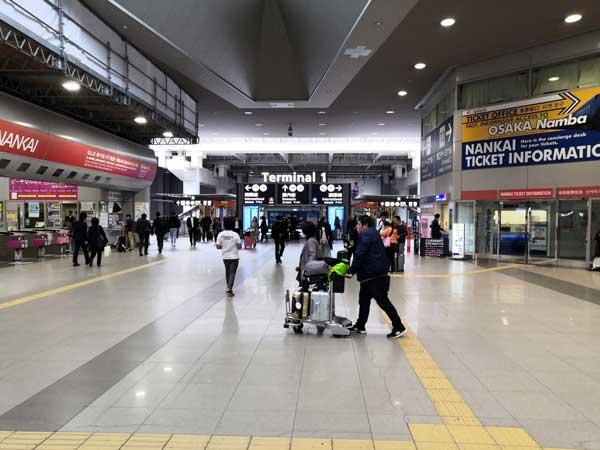 飛田新地に行く方法