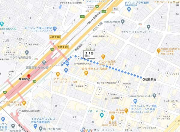 九条駅から松島新地への行き方
