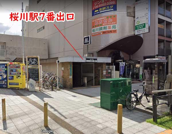 桜川駅7番出口