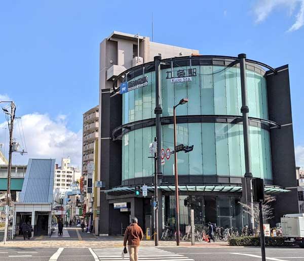 松島新地がある九条駅