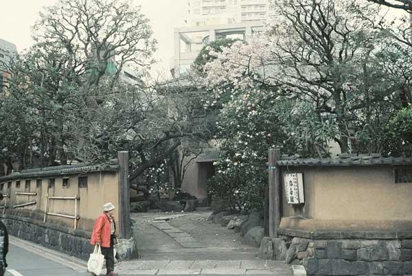 五反田の海喜館
