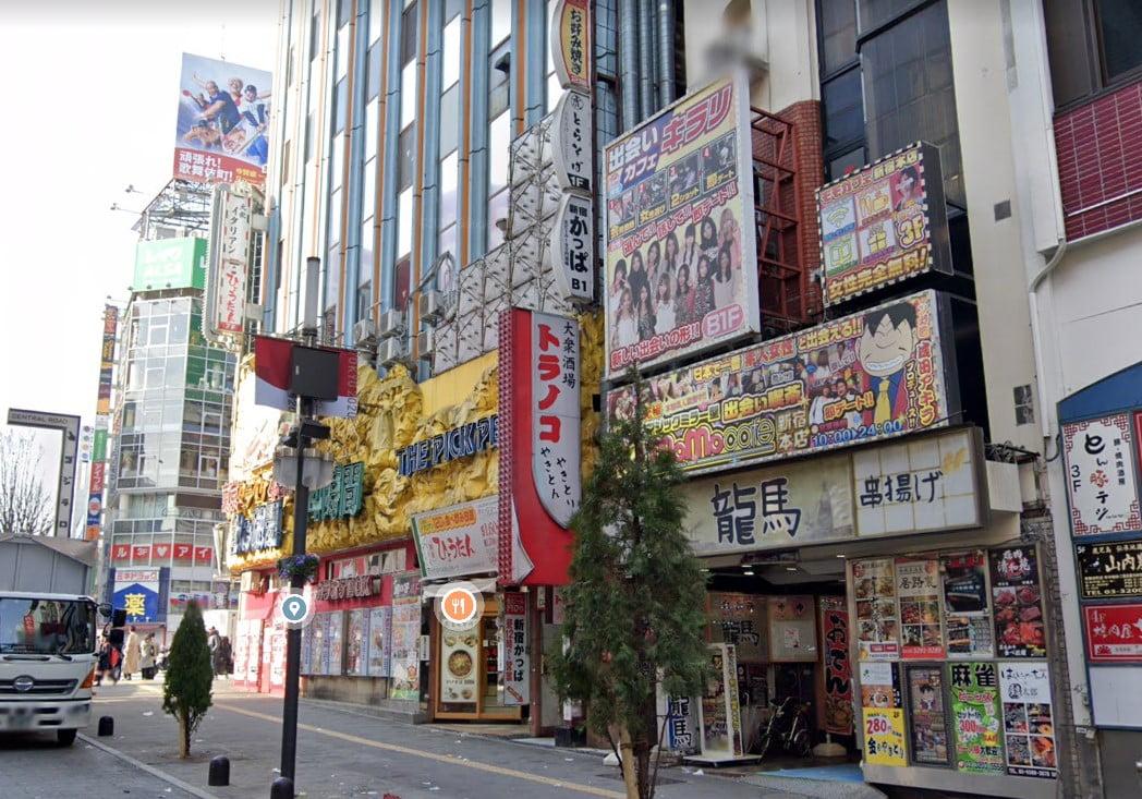 歌舞伎町の出会い喫茶