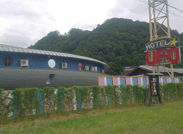山形のUFO型ラブホテル