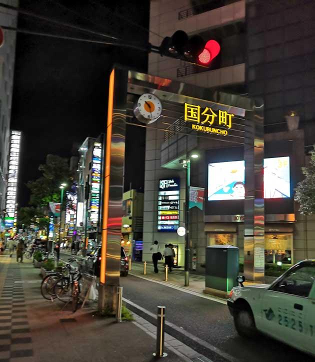 仙台で本番できるデリヘル