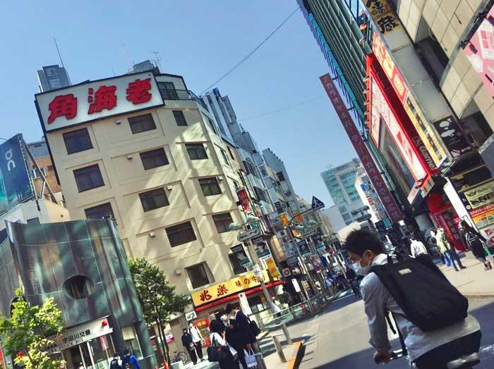 渋谷の角海老