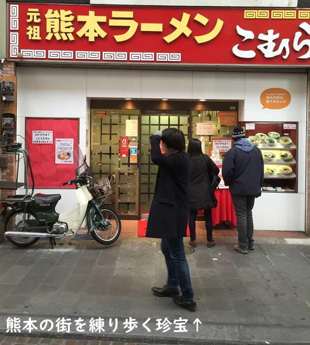 熊本の街で出会い系を使い女の子とセックスした管理人